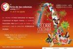 Feria_de_las_Colonias