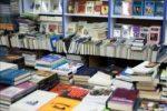 Libreria b_